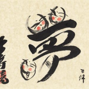 本寿院熊本別院からのお知らせ
