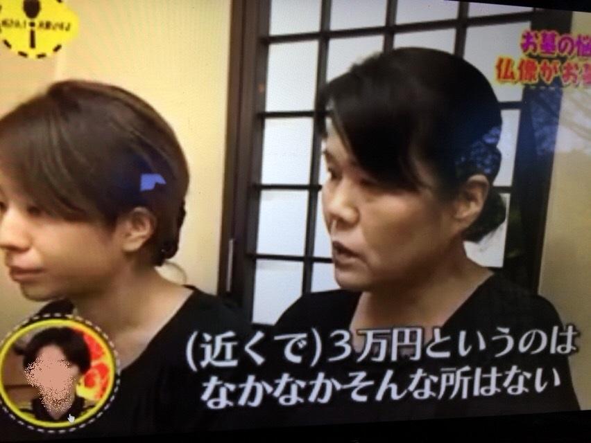 NHK所さん大変ですよ