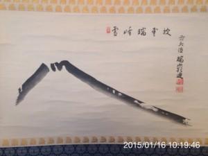 2015-01-16 10.19.46