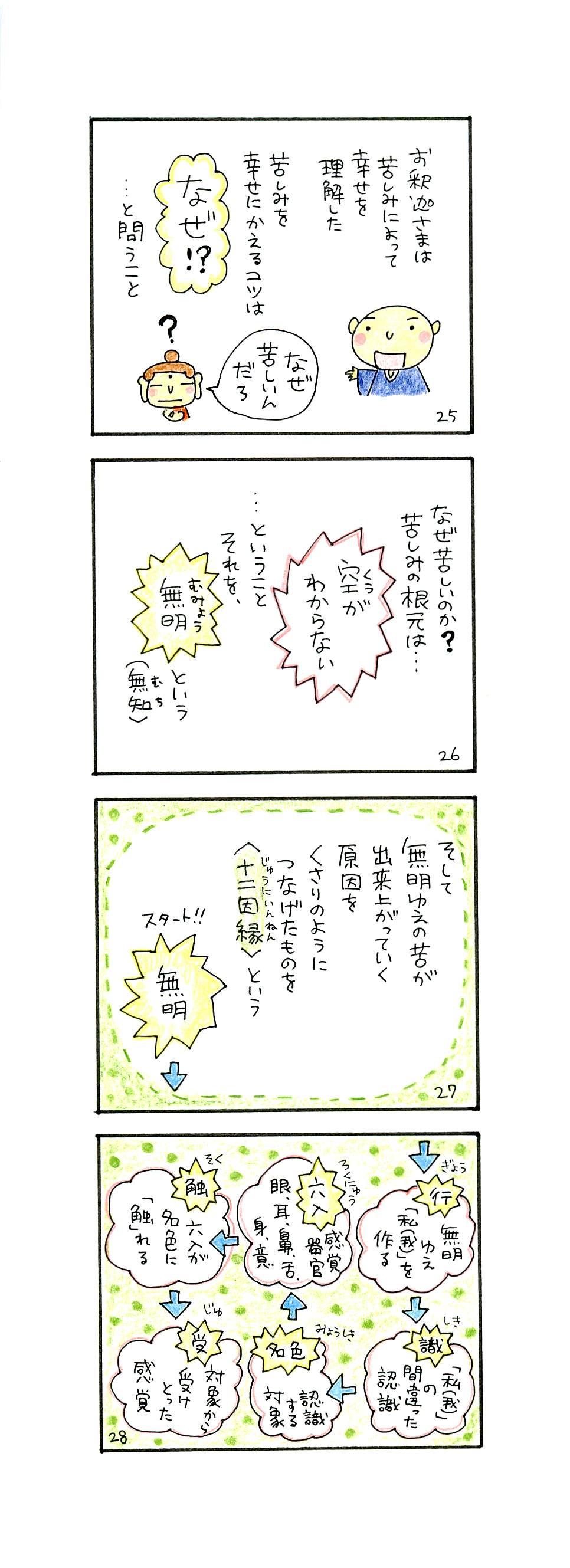 20150130161753