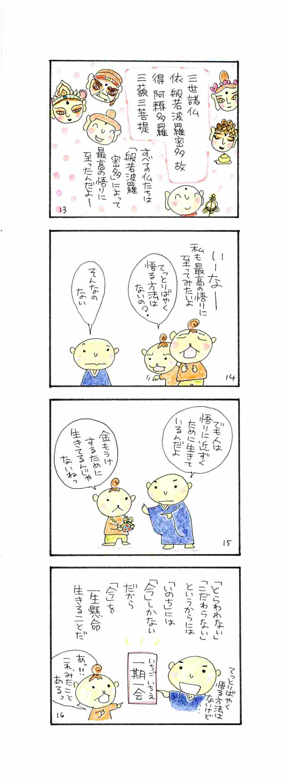 20150328122918