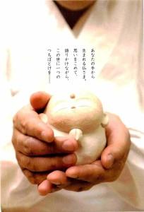 流山ギャラリーよしつちぼとけ展_ページ_1