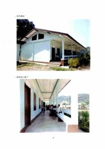 パックラオ小学校一年次報告シャンティラオス_ページ_09