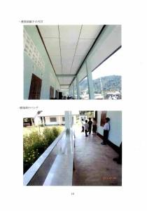 パックラオ小学校一年次報告シャンティラオス_ページ_10