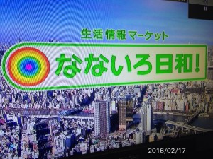 2016-02-17 09.47.21