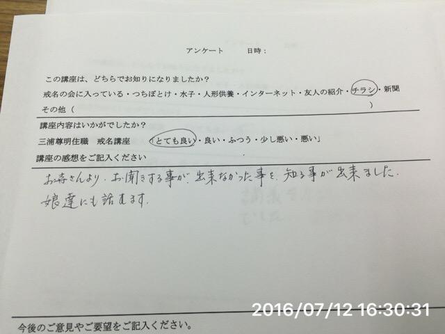 IMG_4437