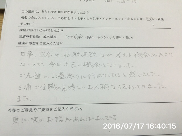 IMG_4524