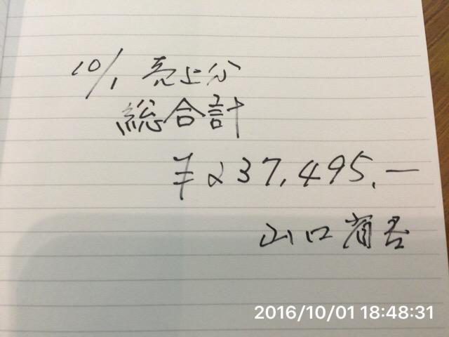 img_6621