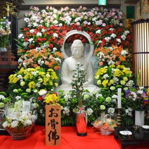 令和2年7月13日(月) 盂蘭盆会(お盆) オンライン法要