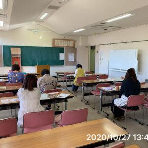 兵庫県戒名講座とつちぼとけ教室2020年