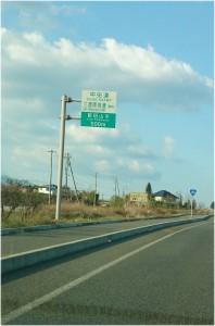 iidayamamoto
